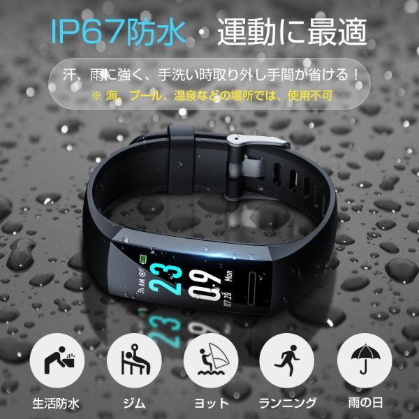 itDEAL スマートウォッチ ブレスレット iphone Android line対応 心拍計血圧計 腕時計 着信通知 ipx67防水 Bluetooth GPS 歩数計測 スポーツ|tutuyo|12