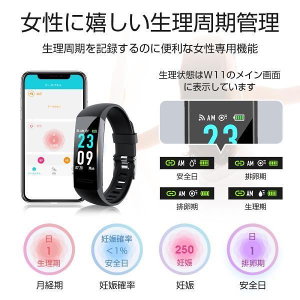 itDEAL スマートウォッチ ブレスレット iphone Android line対応 心拍計血圧計 腕時計 着信通知 ipx67防水 Bluetooth GPS 歩数計測 スポーツ|tutuyo|13