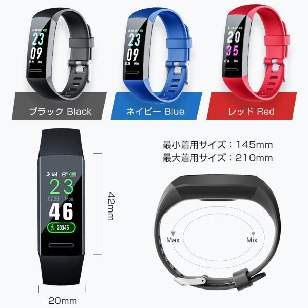 itDEAL スマートウォッチ ブレスレット iphone Android line対応 心拍計血圧計 腕時計 着信通知 ipx67防水 Bluetooth GPS 歩数計測 スポーツ|tutuyo|16