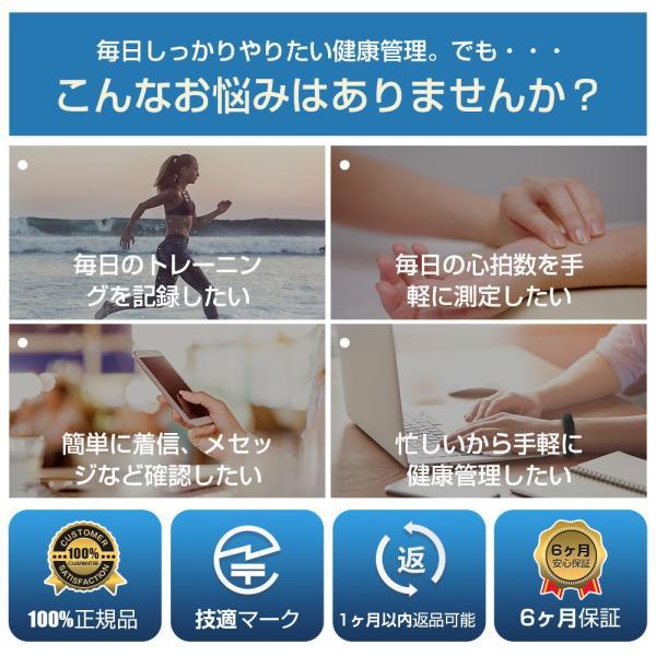itDEAL スマートウォッチ ブレスレット iphone Android line対応 心拍計血圧計 腕時計 着信通知 ipx67防水 Bluetooth GPS 歩数計測 スポーツ|tutuyo|18