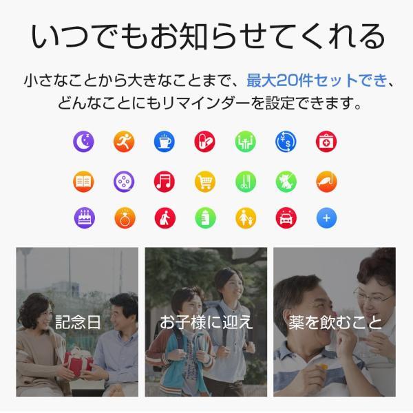 itDEAL スマートウォッチ ブレスレット iphone Android line対応 心拍計血圧計 腕時計 着信通知 ipx67防水 Bluetooth GPS 歩数計測 スポーツ|tutuyo|05