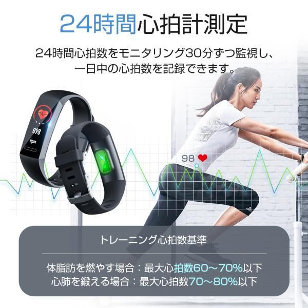 itDEAL スマートウォッチ ブレスレット iphone Android line対応 心拍計血圧計 腕時計 着信通知 ipx67防水 Bluetooth GPS 歩数計測 スポーツ|tutuyo|10