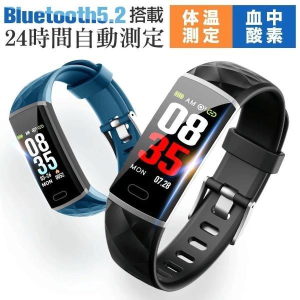 スマートウォッチ 体温測定 血中酸素 Bluetooth5.2 高温警告着信通知 血圧測定 心拍計アラーム リストバンド IP68級防水 睡眠検測 iphone android対応