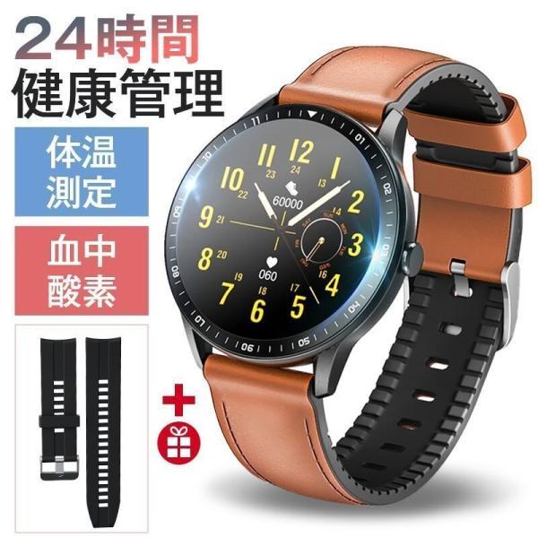 メンズ腕時計スマートウォッチ体温監視フルタッチ操作血圧測定血中酸素濃度計着信通知睡眠モニター心拍数IP68防水Bluetooth