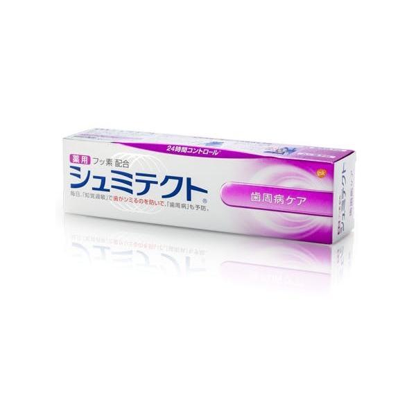 シュミテクト 歯周病ケア 90g