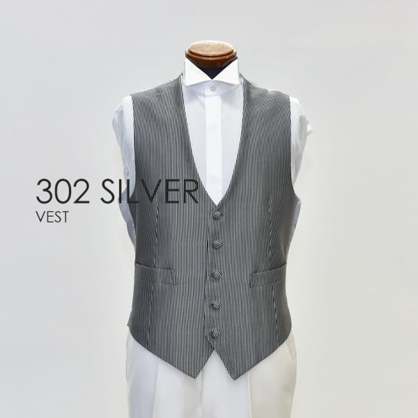 ベスト単品 302SVシルバー お洒落なタキシードの着こなし★レンタル4泊5日★|tuxedo|03