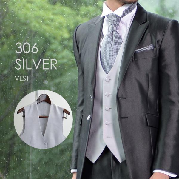 ベスト単品 306SVシルバー お洒落なタキシードの着こなし★レンタル4泊5日★|tuxedo