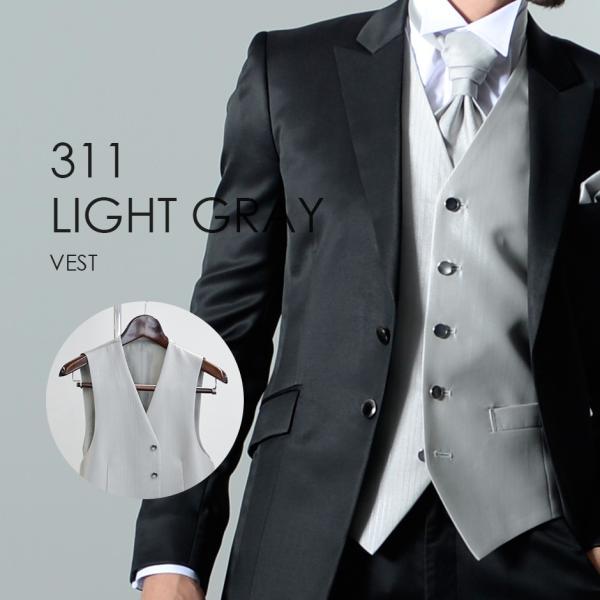 ベスト単品 311LGライトグレー お洒落なタキシードの着こなし★レンタル4泊5日★|tuxedo