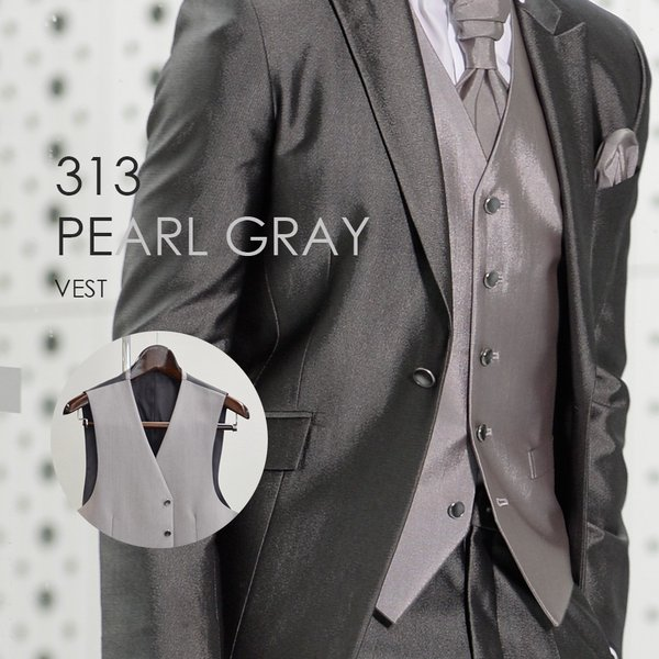 ベスト単品 313PGパールグレー お洒落なタキシードの着こなし★レンタル4泊5日★|tuxedo
