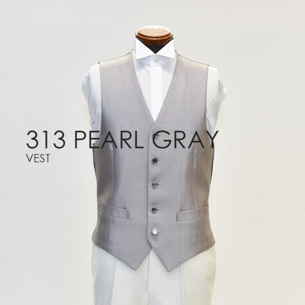 ベスト単品 313PGパールグレー お洒落なタキシードの着こなし★レンタル4泊5日★|tuxedo|03
