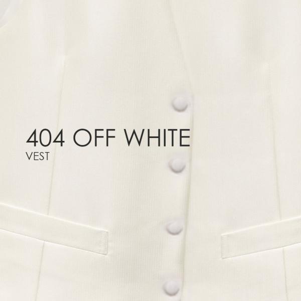 ベスト単品 最大4L 404OWオフホワイト お洒落なタキシードの着こなし★レンタル4泊5日★|tuxedo|05
