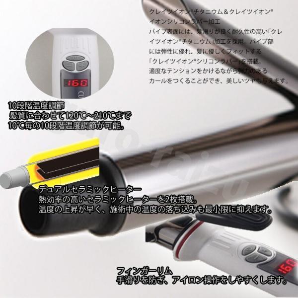 送料無料 クレイツイオン カールアイロンプロSR−32mm 1年保障付 正規品 クレイツ プロ用美容室専門店 プレゼント、プチギフトにも|tuyakami|02