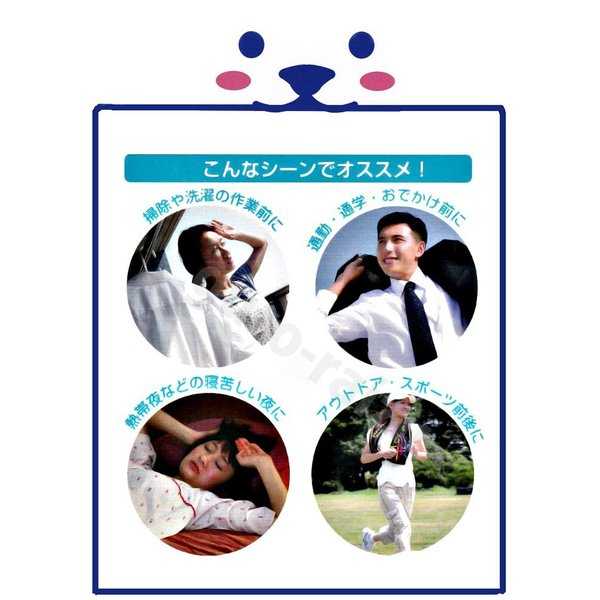 ひんやりシャツシャワー ストロングミント&グレープフルーツの香り RUGBY ラグビー日本代表コラボ 500ml ひんやり成分130% 数量限定 ストロング ときわ商会|tuyakami|05