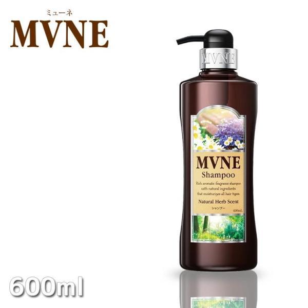 MVNE(ミューネ) シャンプー 600ml 【GB2882_mother】 (10003177) プロ用美容室専門店 tuyakami