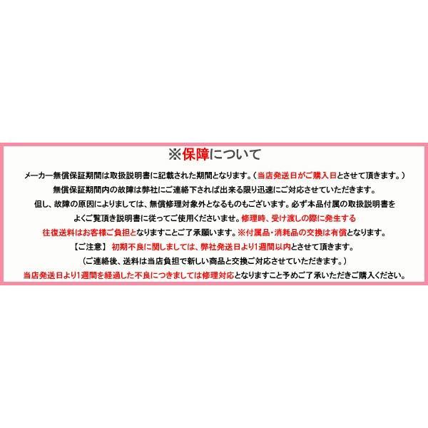 送料無料 ノビー マイナスイオンヘアードライヤー NB1501 1200W Nobby NB-1501 ノビィ サロン専売品 日本製 テスコム プロ用美容室専門店|tuyakami|06