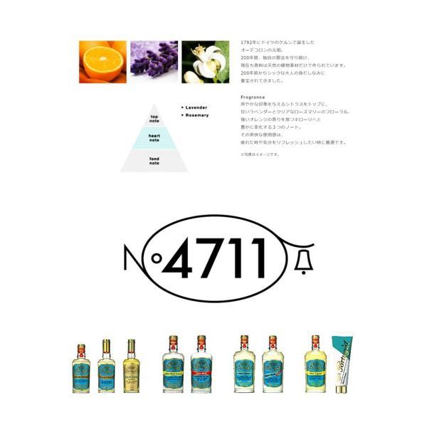 4711 ポーチュガル シャンプー 1000ml ポンプタイプ 柳屋 KIK 期間限定|tuyakami|06