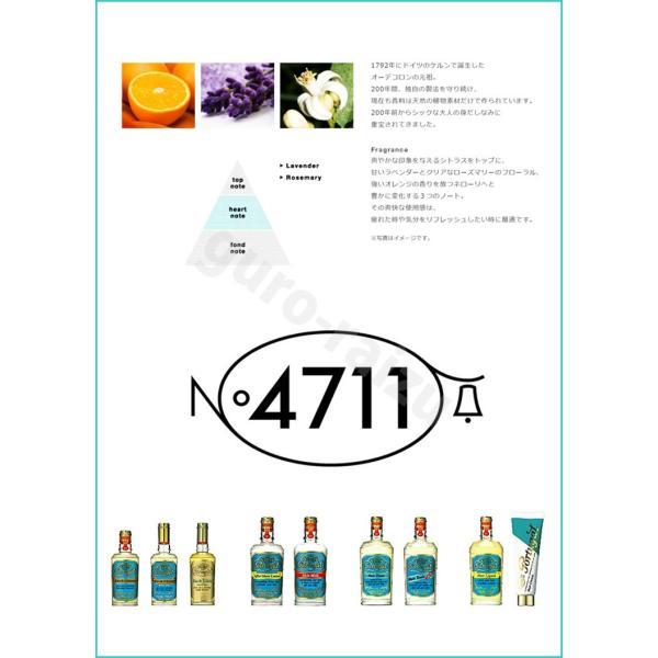 4711 オリジナル オーデコロン 100ml 柳屋 evidence KIK 期間限定|tuyakami|04