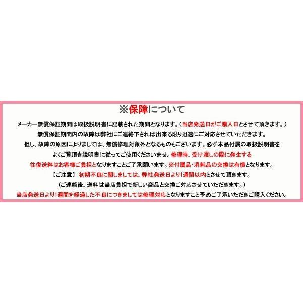 期間限定 送料無料 ノビー マイナスイオンヘアードライヤー NB1501 ホワイト、ブラック 1200W ノビィ Nobby ノビィ KIK|tuyakami|10