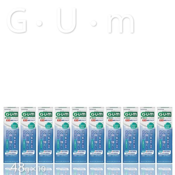 サンスター G・U・M ガム・歯周プロケア ペースト うるおいタイプ 医薬部外品 48g GUM 10個セット GUM プロ用美容室専門店|tuyakami