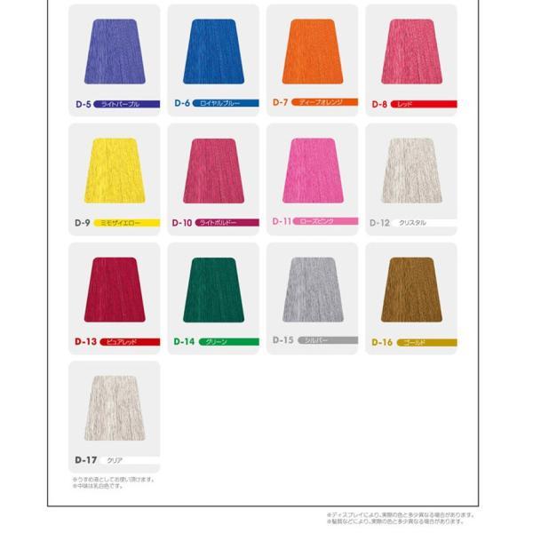 カラーコート デコレ イリヤ 160g 3本セット 全カラー27色 DECOR 送料無料 プロ用美容室専門店|tuyakami|04