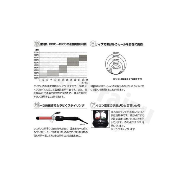 アイビルアイロン AIVIL アイビルDHセラミックアイロン 16mm (DH-16CLP)(アイビル ヘアアイロン  ヘアーアイロン 美容 美容機器)|tuyakami|03
