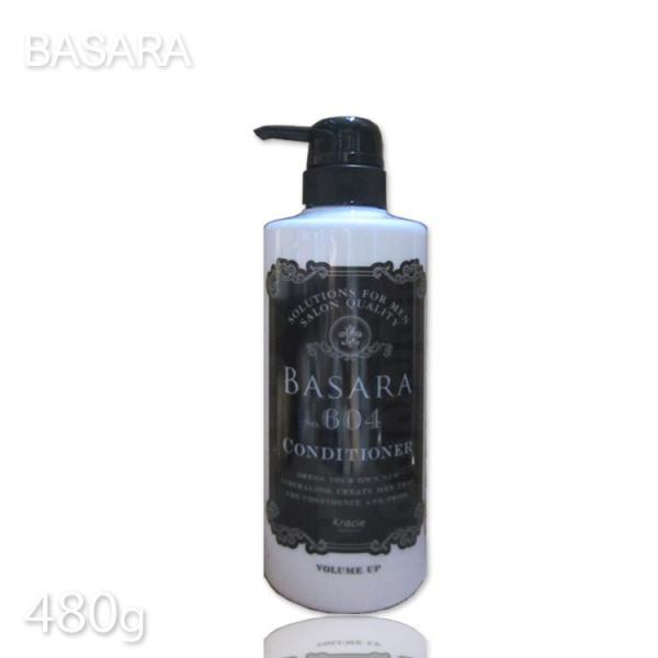 バサラ ボリュームアップコンディショナー 604 480gプロ用美容室専門店 メンズヘアケア BASARA|tuyakami