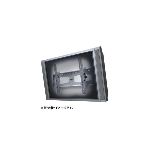 テレビ壁掛け金具 32型〜52型対応 上下角度調整可能