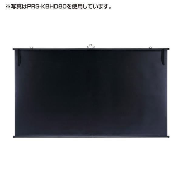 ホームシアター用スクリーン 家庭用 壁掛け式 16:9 50型