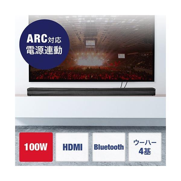 サウンドバースピーカーBluetooth対応テレビスピーカーHDMI搭載光デジタル3.5mm接続対応高音質100W