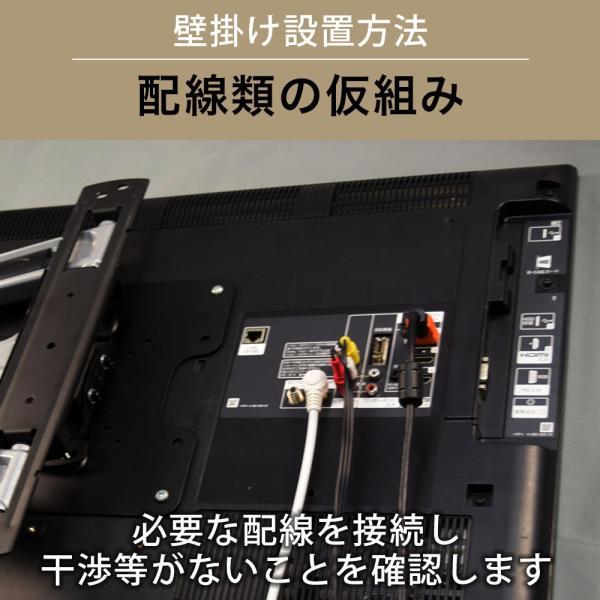 26-46インチ対応 テレビ壁掛け金具 金物 TVセッターアドバンス AR113 Sサイズ
