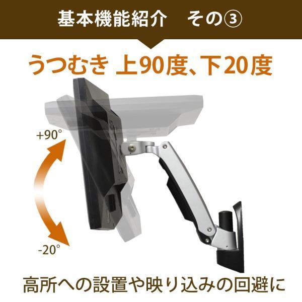 13-32インチ対応 テレビ壁掛け金具 金物 TVセッターハイライン GS311 SSサイズ
