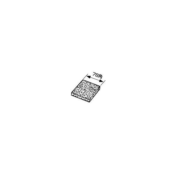 トヨトミ部品:エアフィルター(スポンジ)/11164340石油ファンヒーターLCB-33D(WT)用〔10g〕〔メール便対応可〕