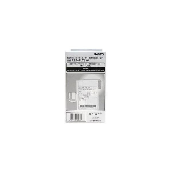 パナソニック部品:交換フィルター/RSF-FLT53V加湿セラミックファンヒーター用