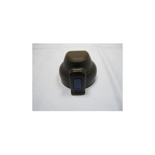 象印部品:せんカバーS(スポーティーブルー)(キャップパッキン付)/BB478K01L-04 ステンレス2WAYボトル用〔80g-4〕〔メール便対応可〕