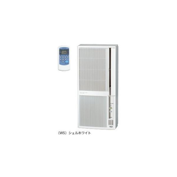 【延長保証券別途購入可能商品】コロナ:冷暖房窓用エアコン(シェルホワイト)/CWH-A1820-WS