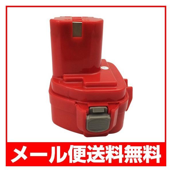 マキタ互換バッテリー1235 12v|tvfusion