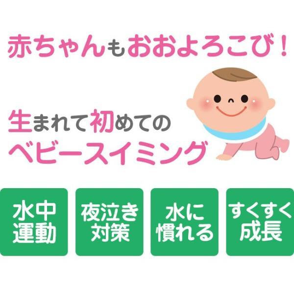 ベビースイマー  赤ちゃん うきわ 首リング|tvfusion|02