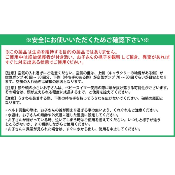 ベビースイマー  赤ちゃん うきわ 首リング|tvfusion|13