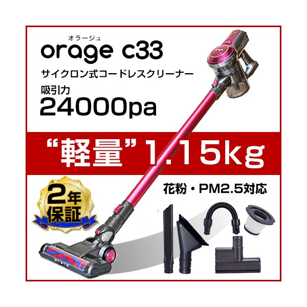 https://item-shopping.c.yimg.jp/i/l/tvfusion_cleaner-cordless-c33