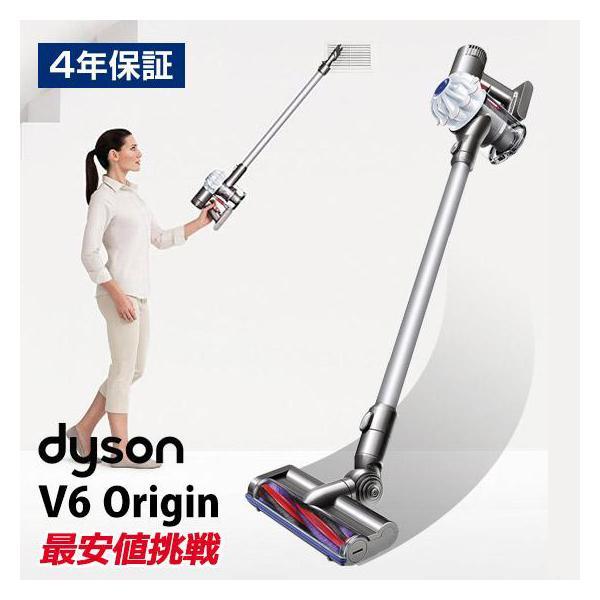 ダイソン 掃除機 コードレス スティック Dyson V6 Origin  4年保証|tvfusion