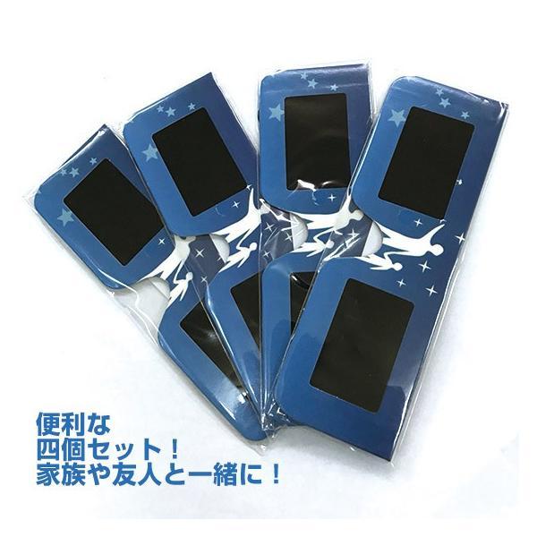 日食グラス(日食メガネ)4個セット tvfusion 02