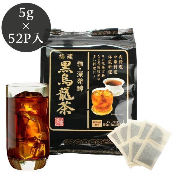 業務用黒烏龍茶ティーパック黒ウーロン茶ティーバッグOSK烏龍茶送料無料