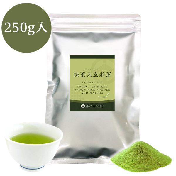 玄米茶,緑茶,業務用,インスタント茶,粉末茶,パウダー茶