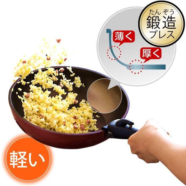 アイリスオーヤマ 「ダイヤモンドコートパン」 オレンジ 13点セット IH対応 取っ手のとれる フライパン 鍋 セット H-ISSE13P|tweedia|05