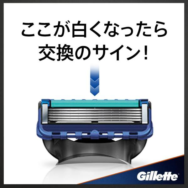 ジレット プログライド 髭剃り 本体+替刃9コ付|tweedia|05
