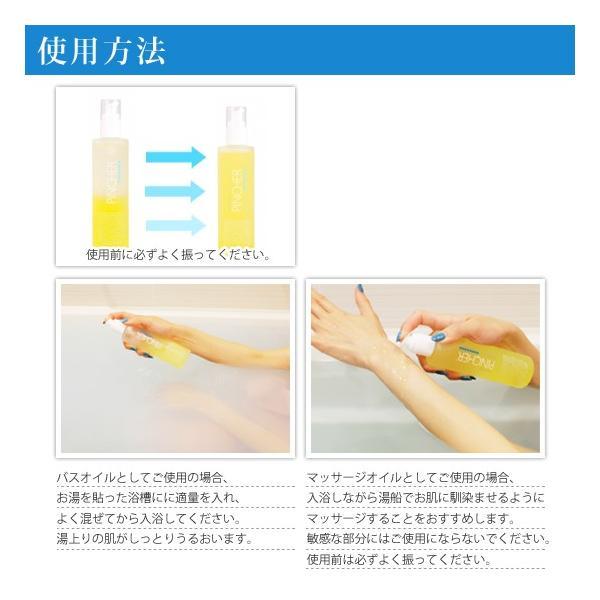 ピンシャー アクティブバスオイル PINCHER active bath oil |twentycompany|05