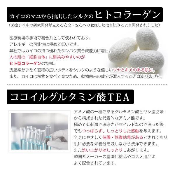 """ピンシャー ボディソープ シルク PINCHER body soap """"silk"""" 400ml twentycompany 03"""