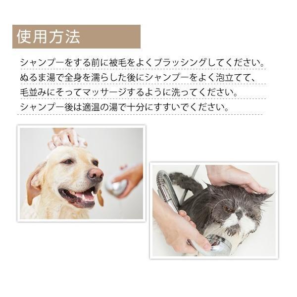 ピンシャー ペットシャンプー 犬 猫 シャンプー 皮膚疾患 皮膚病 肌質改善 亜麻仁油 ココナッツオイル PINCHER pet shampoo 310ml|twentycompany|05