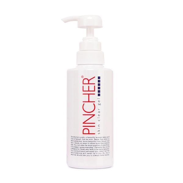 ピンシャー スキンクリアジェル 活性型EGF ピーリングジェル ココナッツオイル EGF 角質ケア 送料無料 モンドセレクション PINCHER skin clear gel 300ml|twentycompany