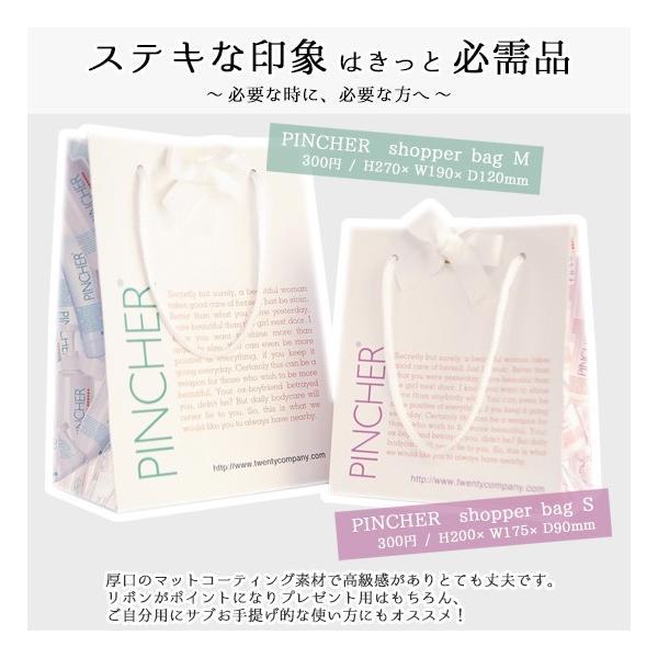 PINCHER shopper bag S ピンシャー ショッパーバッグS|twentycompany|02